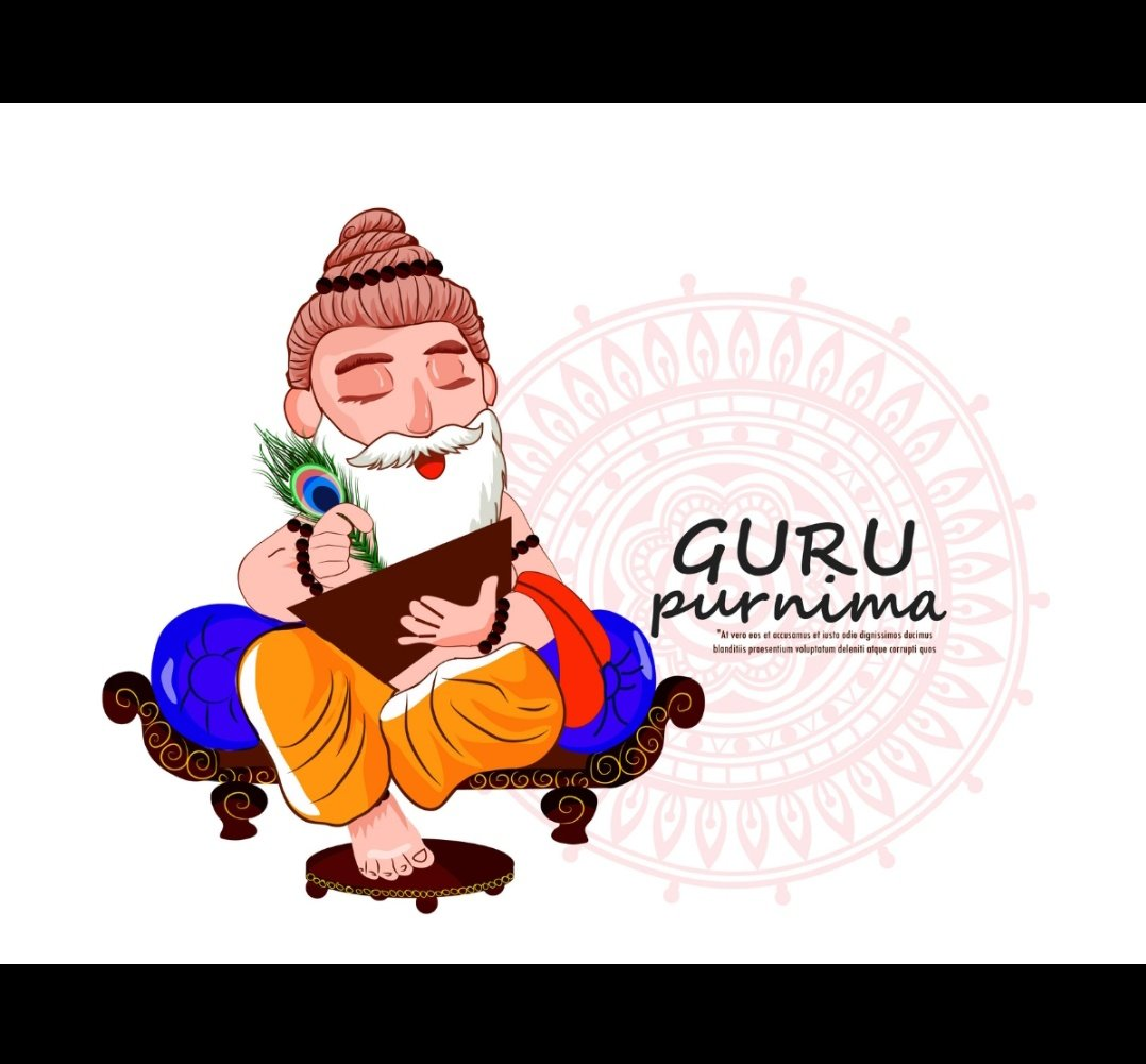 happy Guru Purnima to all  IMAGES, GIF, ANIMATED GIF, WALLPAPER, STICKER FOR WHATSAPP & FACEBOOK