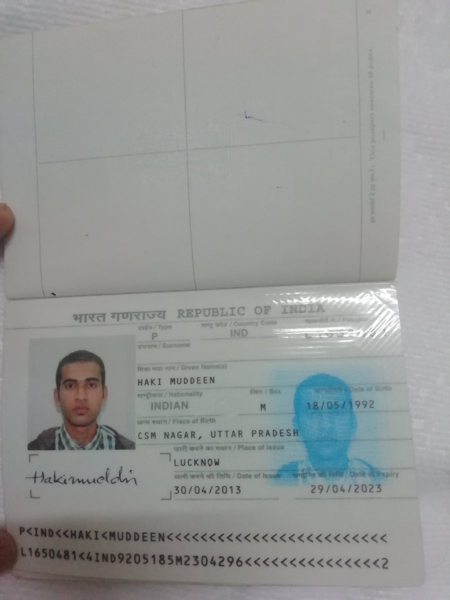please indian embassy riyadh help me and shortlist my name riyadh to Lucknow flight this is my passport number L1650481 and contact no 0570592906 please sir understand my situation, conditions, problems now i am facing more problems humble request please help me thank you. pic.twitter.com/tdRtr6brXP