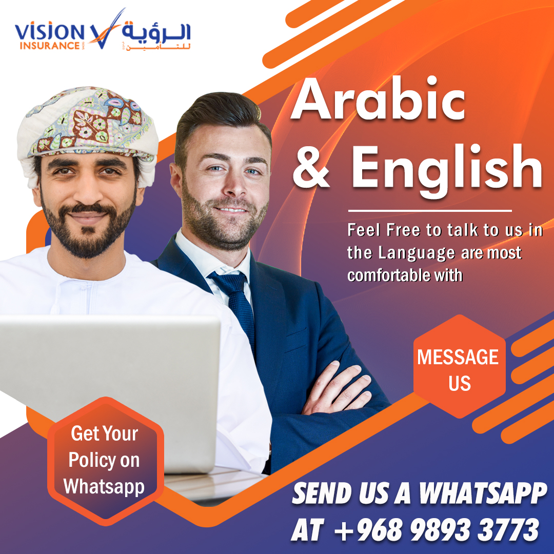 When you contact us on our WhatsApp number 98933773, you will be contacted by the BRANCH staff  that's closest to you and you can talk to them in Arabic or English as you please. You are the center of our attention. Send us a whatsapp message today #Oman #MotorInsurancepic.twitter.com/oili4LYRyu