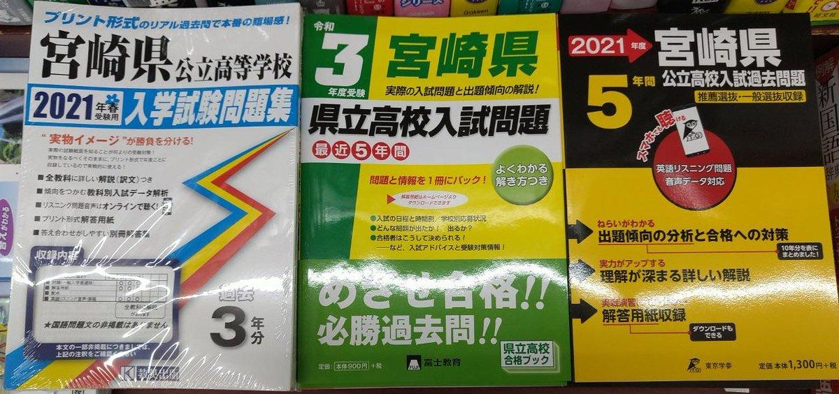 リスニング 出版 教 英
