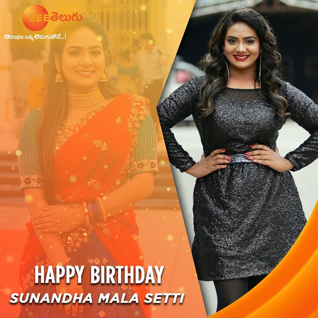 Here's wishing #SunandhaMalaSetti a very Happy Birthday 🎂  #HBDSunandhaMalaSetti #ZeeTelugu https://t.co/elPMjghJaB