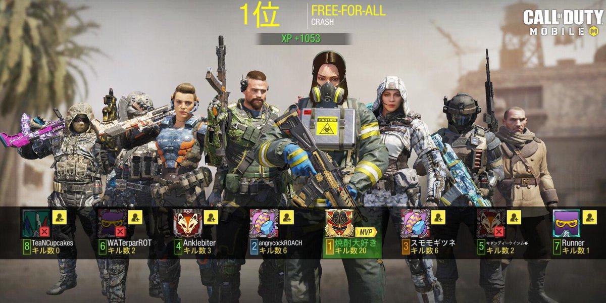 Call of Duty mobile  マスク大好き(*´ω`*) pic.twitter.com/lkiKxntWpl