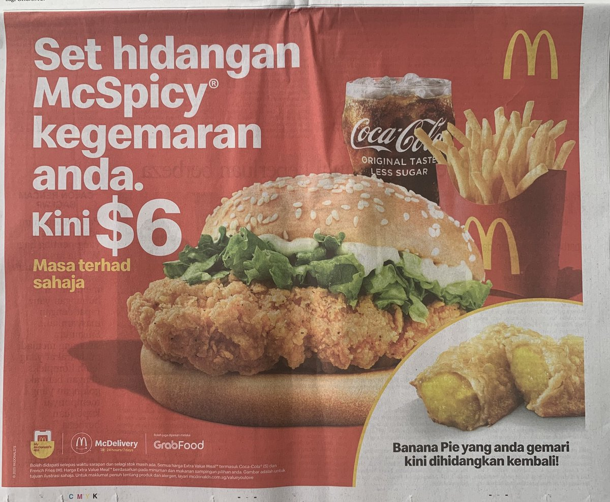 Cedomir Nestorovic On Twitter Mcdonald S Is Halal In Singapore But They Never Put The Halal Logo In The Ads