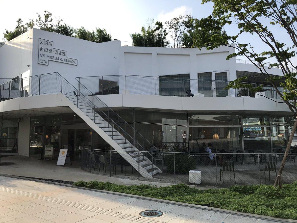 太田市 ツイッター