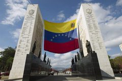 #HOY Conmemoramos 209 años de la firma de nuestra Acta de Independencia, paso que constituyó el nacimiento de la Venezuela libre del Imperio español e inicia el proceso emancipador de la Patria  #LealesSiempreTraidoresNunca #EficienciaYConstancia https://t.co/WmOi4umYCW