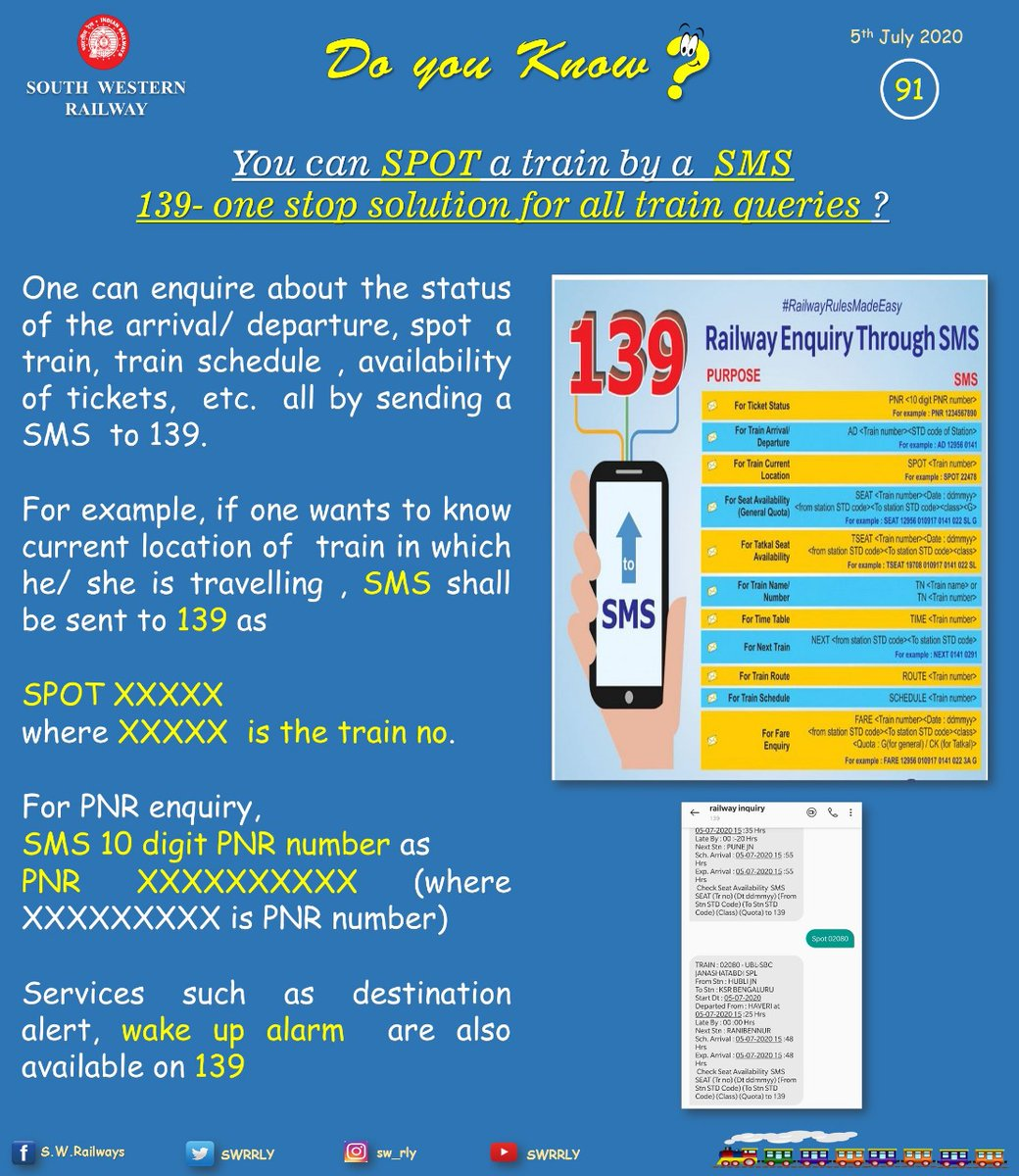 With advent of #technology, information is at our finger tips! Taking a cue #Railways also has developed #RailSampark-139 single #helpline number for all queries. Many a times we have  train related queries , answer for which is a SMS away now #India #DoYouKnow? #IncredibleIndiapic.twitter.com/uWRjGhiloG