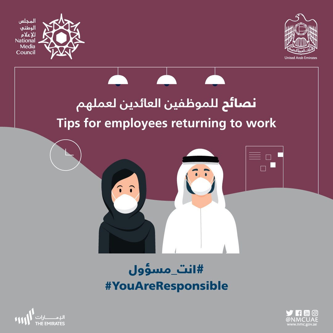 The 100% return to work requires all of us to comply with the health precautions and safety measures to limit the spread of the coronavirus.  #NMCUAE #StayHome #WeAreCommited #TogetherAgainstCorona #YouAreResponsible #coronavirus #UAE https://t.co/lwtkWtVDlg