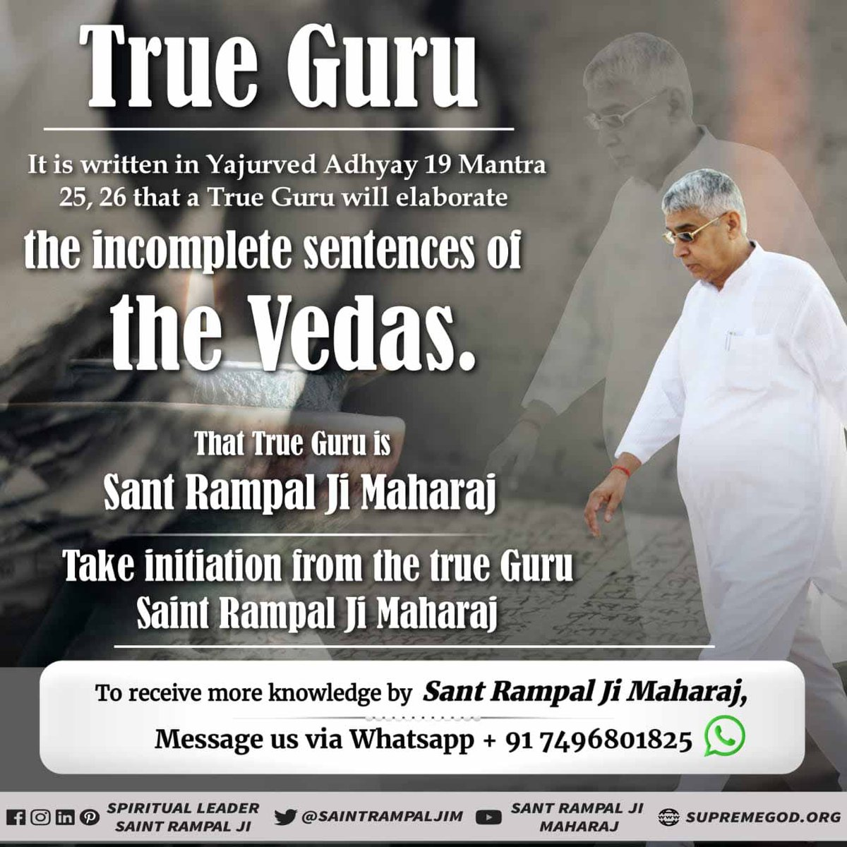 #GuruPurnima Purna Guru / True Satguru builds a clean society with his true knowledge.  A hypocritical, drug-free, dowry-free, corruption-free society is being prepared under the leadership of full Guru #Sant_RampalJi_Maharaj. Watch sadhna TV at7 30 pm everyday.pic.twitter.com/CNr8kjuewm