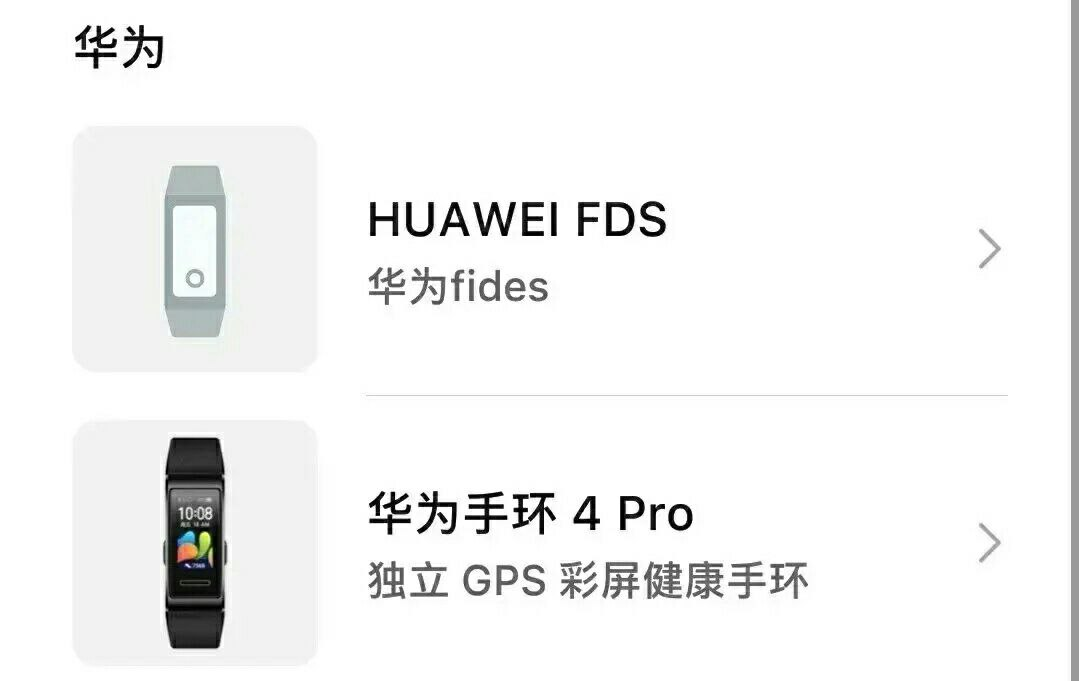 "Huawei's  Upcoming  Watch and Fitness Band is Coming Soon 🤗 Code-Name - "" STIA "" & "" FDS""  😉  How is Excited For This IoT Products 📢  #Huawei #HUAWEIAppGallery #HuaweiWatch #HuaweiBand #IoT #AI #developers #programming #CoD  #exposingleaks https://t.co/s1G2xM576O"