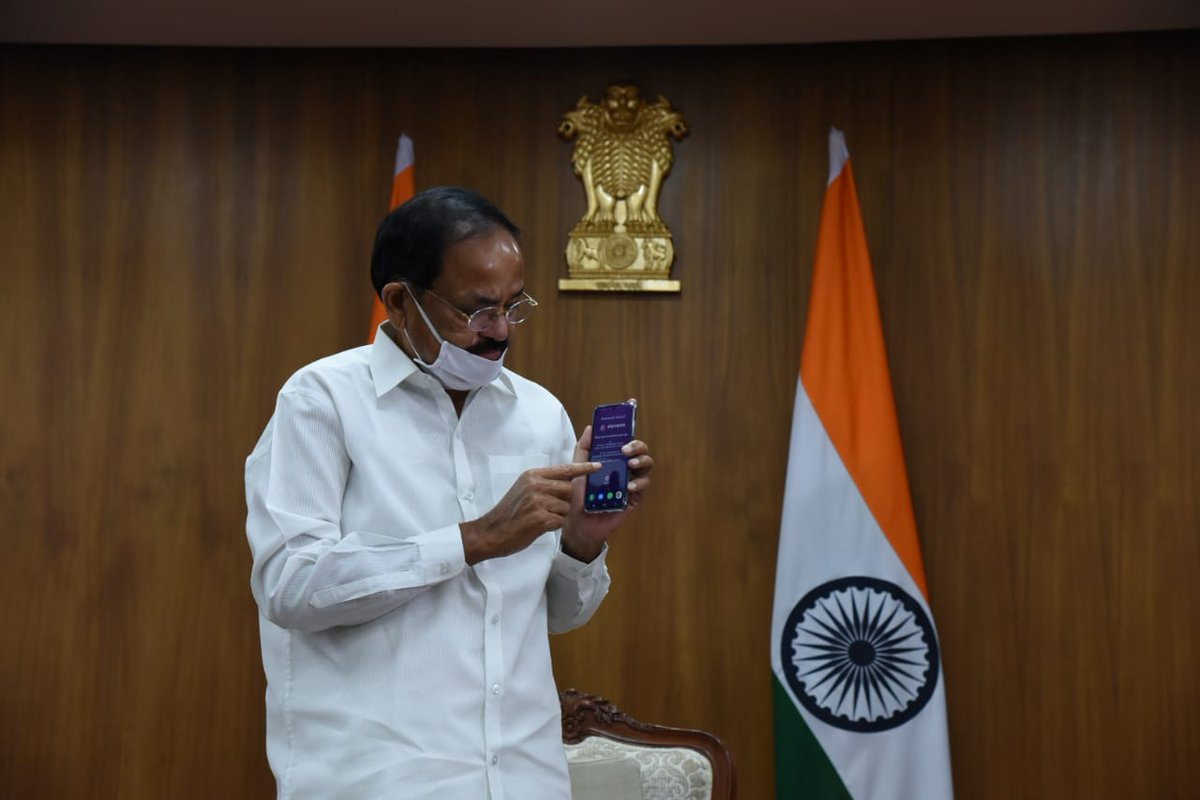 On the occasion of Guru Purnima, the Vice President, Shri M Venkaiah Naidu virtually launched an indigenously developed social media super app- Elyments. https://t.co/1R32MGiOd7