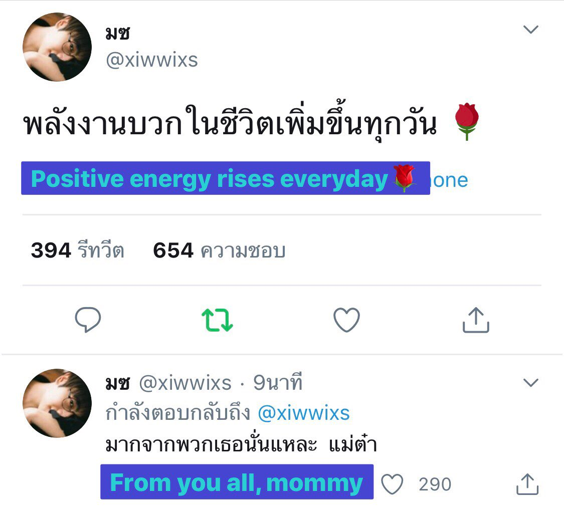 [ English Trans ] 05.07.2020  Positive energy rises everyday   #mixxiw #汪始慧  #ส่วนผสมของมิกซ์<br>http://pic.twitter.com/ANe75jhvnD