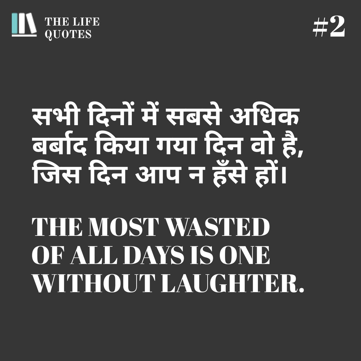 #thelifequotes #morningmotivation #quotes #life #tlq #examscancelled #lovequotes