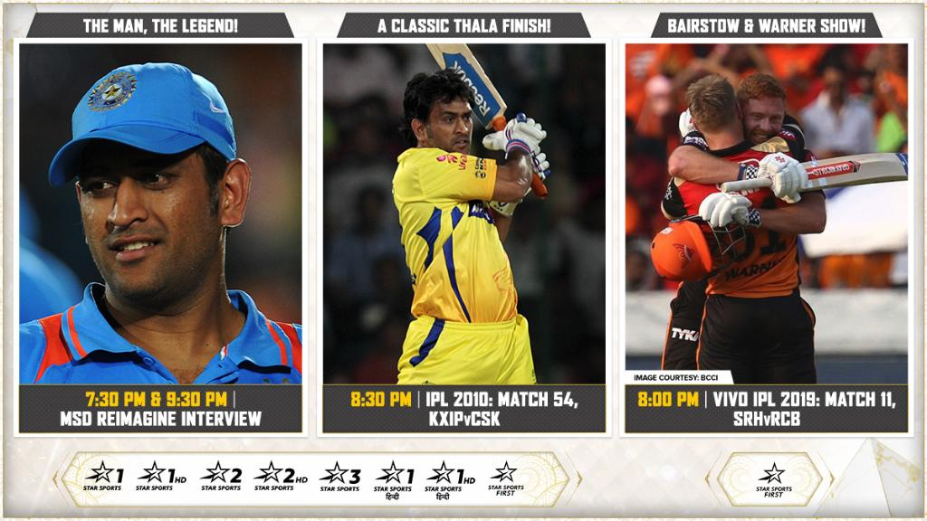 - A special @msdhoni show! 😱 - Thala being his destructive self on the pitch! 😍 - @davidwarner31 & @jbairstow21 setting records! 🥳  Take a seat, everyone - today's cricketing line-up is going to blow your minds! #VIVOIPL #DhoniBirthdaySpecial https://t.co/Z22RUep3nj