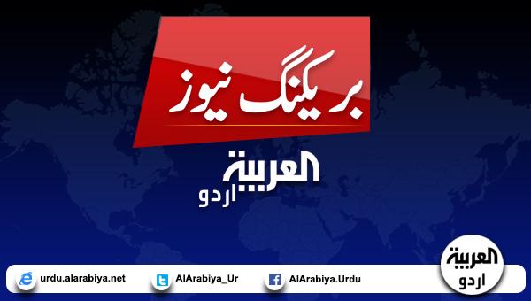 #عراق: #بغداد میں #علی_الصالح سے #گرین_زون میں واقع امریکی سفارتخانے پر #کاتیوشا راکٹ حملہ، راکٹ حملے میں ایک بچہ زخمی جبکہ ایک مکان کو نقصان پہنچا: سیکیورتی میڈیا سیل https://t.co/vHAa3WJ6DZ #فوری_خبر #بریکنگ_نیوز #العربیہ_اردو https://t.co/m41GEdhP5w