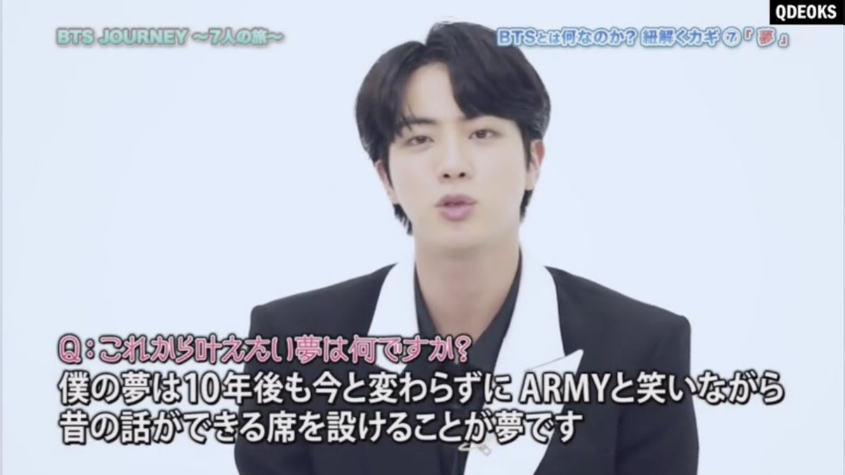 Q: Dreams u want to achieve  to have a place in 10 yrs time where I can laugh with ARMYs and reflect back on the past <br>http://pic.twitter.com/ShMQWvDYiA