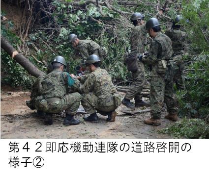 RT @8sidan: 【九州南部豪雨に伴う災害派遣(第7報)】 第8師団は、7月5日(日)、人吉、八代、芦北地区等において、救助活動等を実施しています。#第8師団 #熊本 #九州南部豪雨 https://t.co/JgccdVGZxD