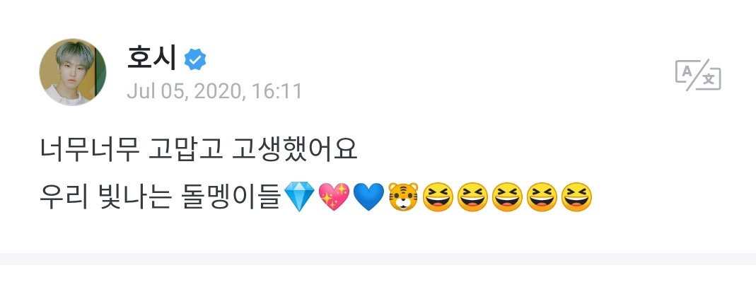Hoshi's post on weverse  >> Thank you so much. You did a great job. Our shining stones.  I TOLD U THEY'RE PROUD OF US PLEASE CHEER UP WE HAVE SVT pic.twitter.com/IC1UOB9LRd  by 𝐒𝐲𝐞𝐥⇆ 𝐽𝑒𝑜𝑛𝑔𝘩𝑎𝑛𝑛𝑖𝑒 𝑚𝑎𝘩𝑎𝑟