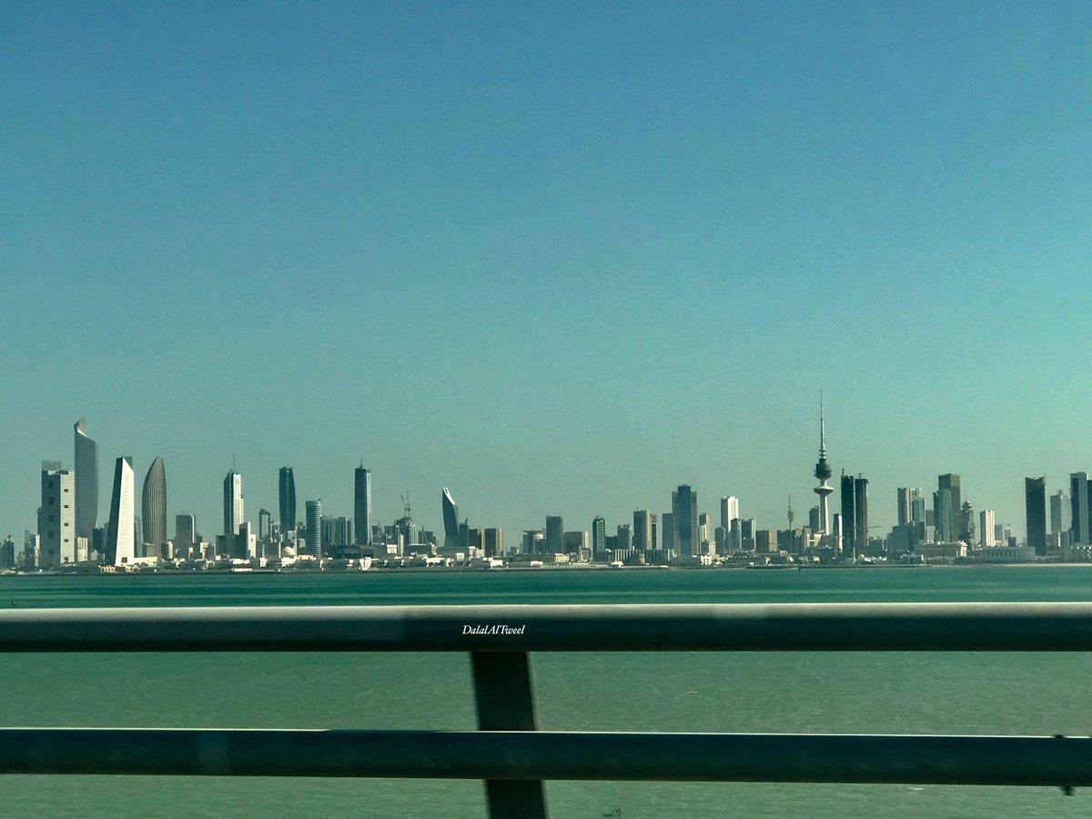 منظر لمدينة الكويت من على جسر جابر ربي يحفظك يا وطن🇰🇼💕🇰🇼💕#الكويت #جسر #السياحة #الكويت_تستاهل https://t.co/R9O55M7Pi0