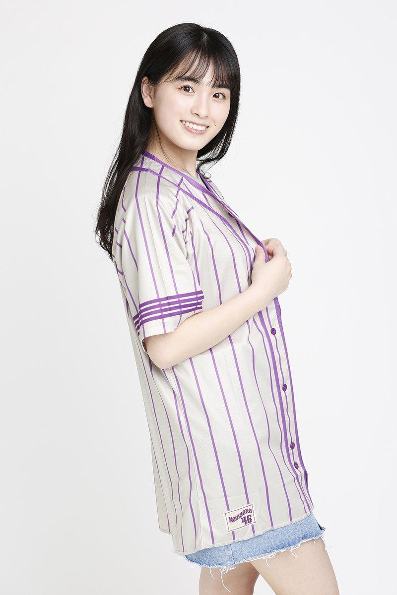 個別ベースボールシャツ2020大園桃子さん