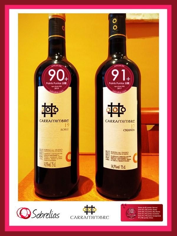 @vinocarramimbre entra en nuestra Guía Online con sus espectaculares vinos @DORibera del Duero #winelover #vino   Ribera del Duero : https://www.sobrelias.com/vinos-catados-de-la-denominacion-de-origen-ribera-del-duero/…  Guía Online: https://www.sobrelias.com/guia-online-de-vinos-catados-en-sobrelias-com/…pic.twitter.com/CIrg9nX3VR