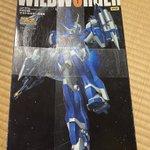 Image for the Tweet beginning: 中古屋で古めかしいプラモデル見つけて知らんロボットだけど安かったから買ってきた #スーパーロボット大戦