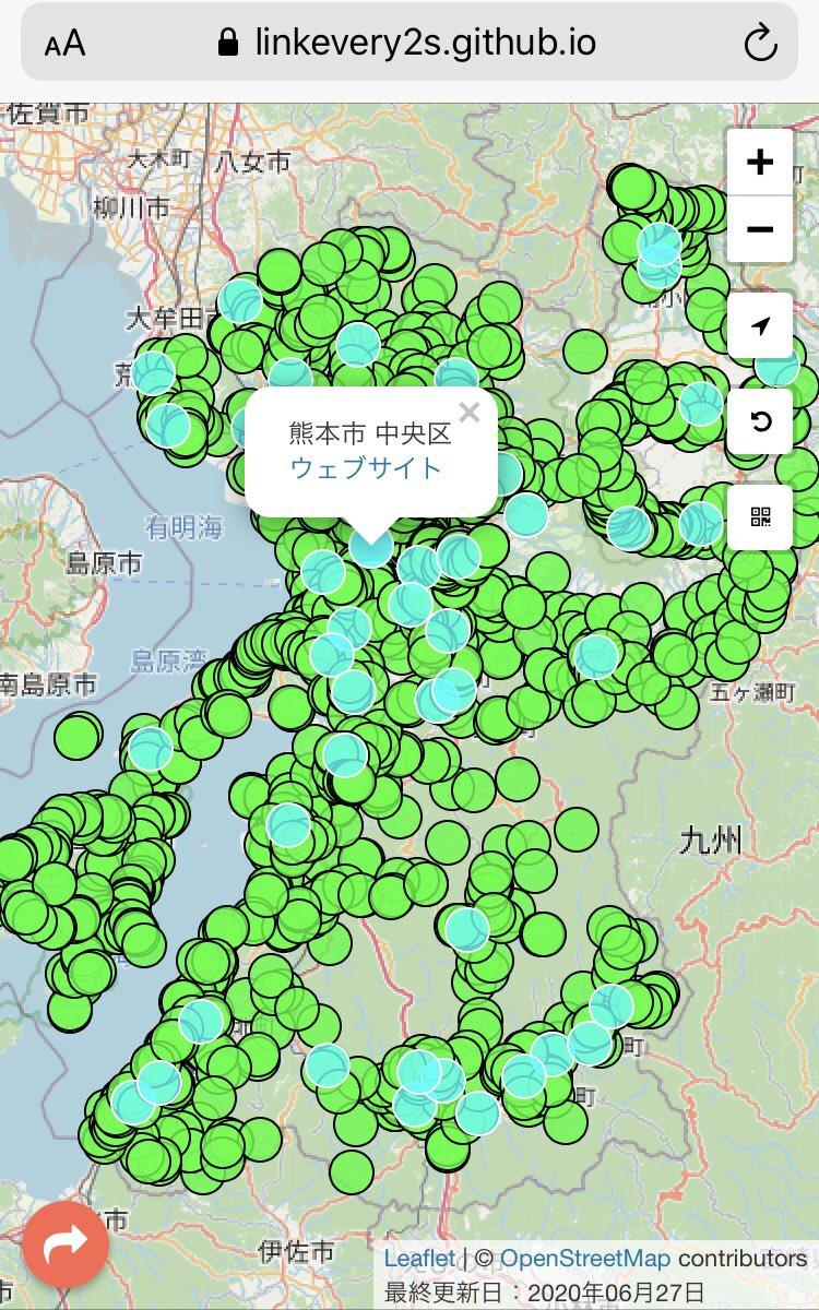 ✨避難マップ改修完了‼️✨避難マップに日本全国の自治体のURLを載せました。避難場所のオープンデータで未整備の自治体はウェブサイトからご確認頂けます!😊防災INSIGHT 避難情報