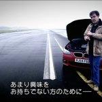 車に興味ない人にもオススメ?画面半分に子猫の映像を流すイギリスの車番組!