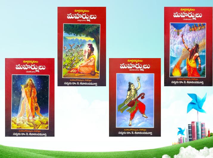 7/8 Set of 4 books in Telugu - Margadarshakulu Maharshulu covering the lives of 41 Maharshis; #VyasPurnima #GuruPurnima  Link :  https://hindueshop.com/product/set-margadarshakulu-maharshulu/…pic.twitter.com/TZnG5q9meF