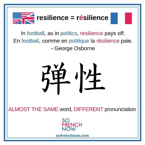"""I have a lot of stamina and I have a lot of resilience.""  /  ""J'ai beaucoup de stamina et j'ai beaucoup de résilience."" - Hillary Clinton . #stamina#resilience#footbal#politics#georgeosborne#hillaryclinton#penseeepositive#proverbe#citationinspirante#lenguaje#motivation pic.twitter.com/SwkNiCacXL"