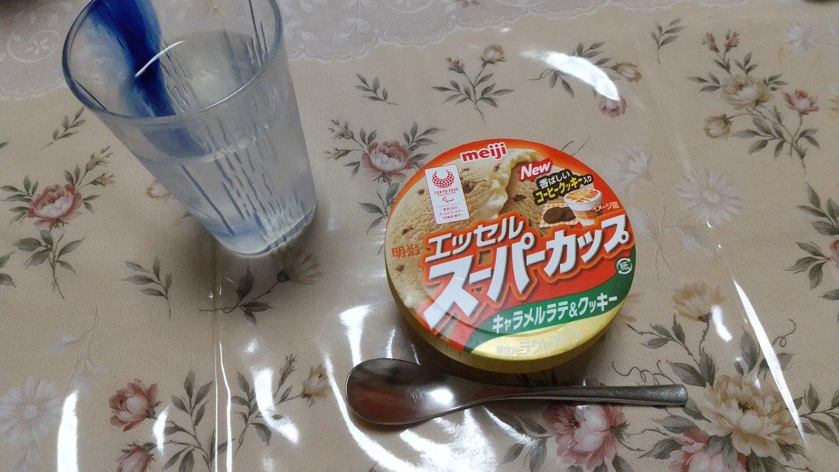 #恋パレ から帰宅なぅです(*´▽`*)  マスクして暑いなかはしゃぎまくっててカロリー消費したので、アイス食べるΨ( 'ω'* ) https://t.co/4ca3T6kZZA