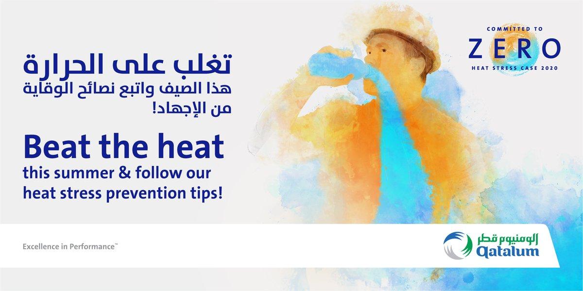 Check-in with our helpful heat stress prevention tips to beat the heat and stay healthy this summer!   تغلب على الحرارة هذا الصيف واتبع نصائح الوقاية من الإجهاد! #صحة #قطر #الإجهاد_الحراري https://t.co/70q15YgbQV
