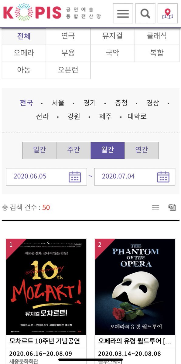 Mozart tops the monthly ticket sales chart for June, the month before Mozart was #2 with Dracula taking the top spot according to Korea Performing Arts Box Office Information System  The Junsu effect  <br>http://pic.twitter.com/QV2c2ndRZB