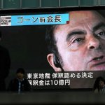 Image for the Tweet beginning: Ghosn mused on Hollywood movie