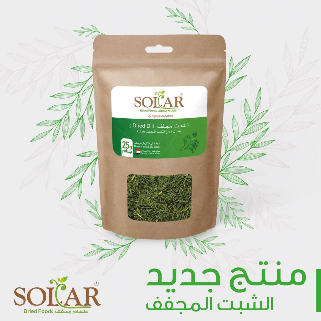 solarfoods1 photo