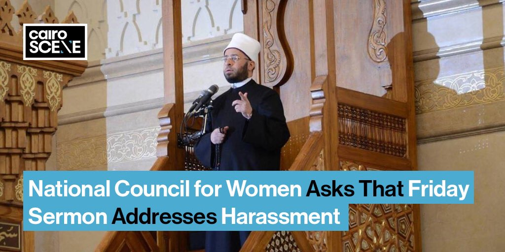Dr. Maya Morsi of the @ncwegypt has urged that this Friday prayer's sermon addresses sexual harassment.  https://t.co/vFWrinTsG9 https://t.co/iGv6r15EXy