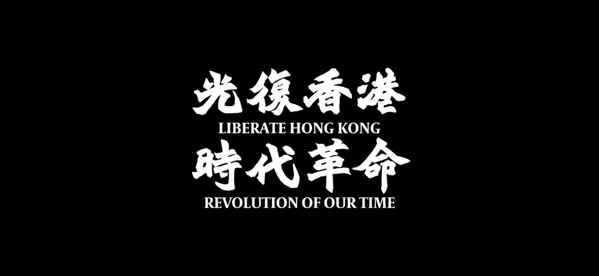 """""""I am extremely worried. I don't want Hong Kong to become another Xinjiang. If #HongKong teaches the world anything, it is the necessity of vigilance in preserving the institutions of liberty and democracy with concrete actions."""" – Cheung, 22, Hong Kong university student https://t.co/2fvApM9vNp"""
