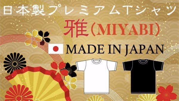 RT @tshirtsjapan: 日本を愛するすべての人へ。 https://t.co/OWvNwyXso0 #日本製 🇯🇵 #MadeInJapan #メイドインジャパン🇯🇵 https://t.co/nNX1wdqR0J