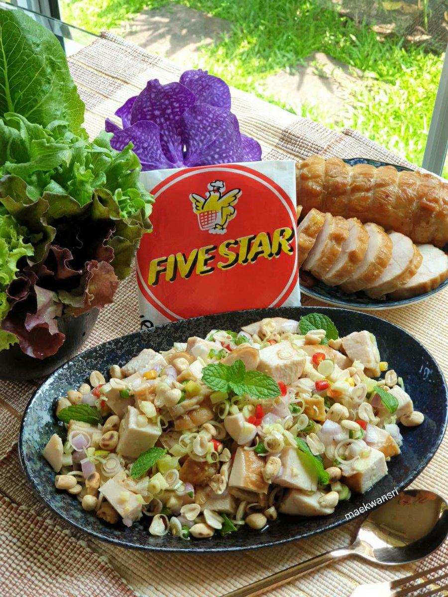 ข่าวดี มาแรงสุดในตอนนี้ 🔥🔥🔥อกไก่อบชานอ้อย เนื้ออกไก่แน่นๆ หอมอร่อยเต็มคำ ลดพิเศษเหลือเพียง 45 บาท (จากปกติ 59 บาท) รีบจัดให้ไว! โปรโมชั่นนี้ ถึงวันที่ 31 ก.ค.เท่านั้นจ้าซื้อมาทำตามแม่ สูตรนี้จ๊ะ > facebook.com/64681915539823…