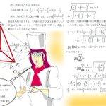 Image for the Tweet beginning: #高校数学 #数学3 #大学受験 #理系 #Pyramid #角錐 #創作同盟 #drawing #絵描きの輪 #イラスト王国 #絵描き人 #illustrations #絵描きさんと繋がりたい #comic  #積分 #integral #区分求積法 #quadraturebyparts 理数系カード第13弾、青チャートにのってた 東大過去問を解説します。