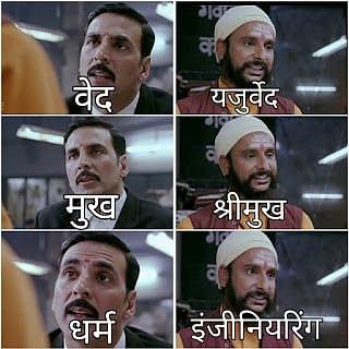"""""""Ye kaha meme hai, ye toh zindagi hai""""   #engineer #engineers #Engineering #engineeringlife #engineeringproblem #engineeringmemes pic.twitter.com/dnx5CI2RXs"""