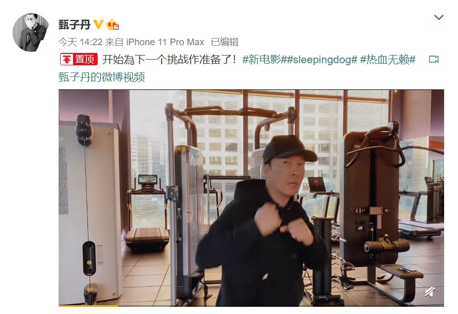 Donnie Yen posted to his Weibo (it's like Chinese twitter) that he is