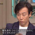 サイボウズ社長青野慶久さんのコメントが興味深い!カンブリア宮殿で語った育休で変わった人生観!