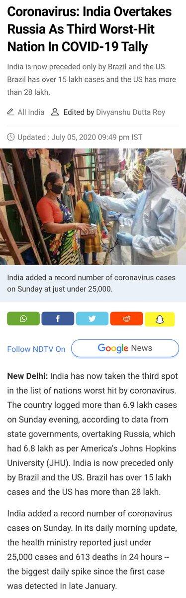 முன்னேறிக் கொண்டிருக்கும் நாடு. பட்டியலில் 3வது இடம். அதே சமயம் விரைவில் தடுப்பூசி கிடைக்கும் என்பதும் ஆறுதல் அளிப்பதாக உள்ளது.  #COVAXIN #WarAgainstVirus #CoronavirusIndia https://t.co/jvkja1HwU9