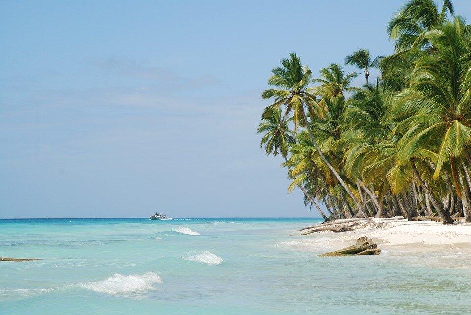 Santo Domingo, #Dominican Republic 🇩🇴 #travel #vacation #nature #phototravelz https://t.co/SprQdSADoT