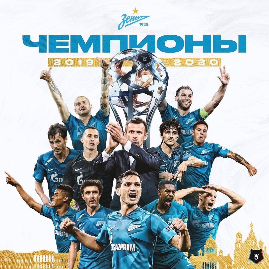 ¡ZENIT CAMPEÓN A FALTA DE 4 FECHAS!   Faltando 4 fechas para que culmine el torneo, el #Zenit es Bicampeón (2019 y ahora 2020) de la #PremierLiga , al ganar hoy 4 a 2 en su visita al #Krasnodar del Cristian Ramirez. Con 62 puntos en 26 partidos y suma su 6ta  Liga Local. pic.twitter.com/G1urCJCjTi