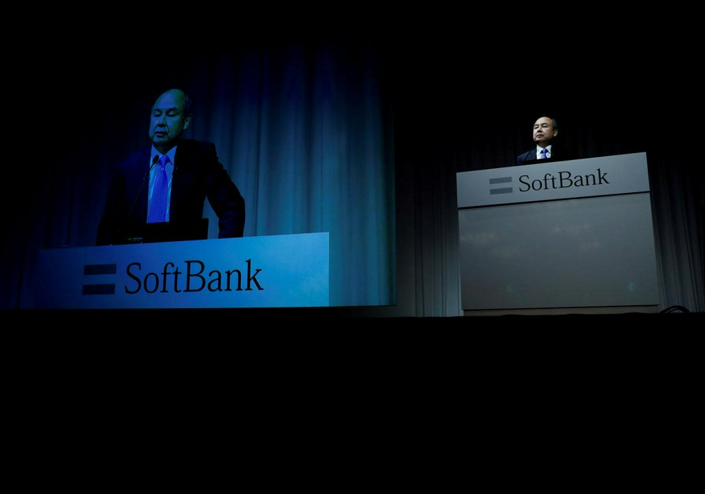 SoftBank governance reforms stop short of Vision Fund: sources https://t.co/aztezSWkWR https://t.co/NZhZFmvSfv
