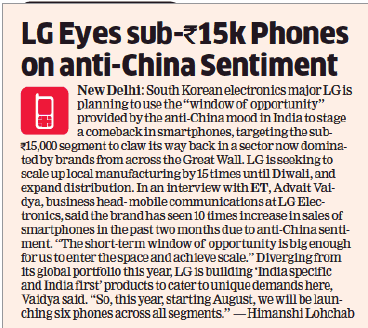 Second in line! First @Moto & Now @LGUS has announced their move of launching Budget Smart phone! Hope to see some #Indian Company to rise soon! #nowisthechance #EconomicTimes #technews #techworld pic.twitter.com/61jDlKc3sf
