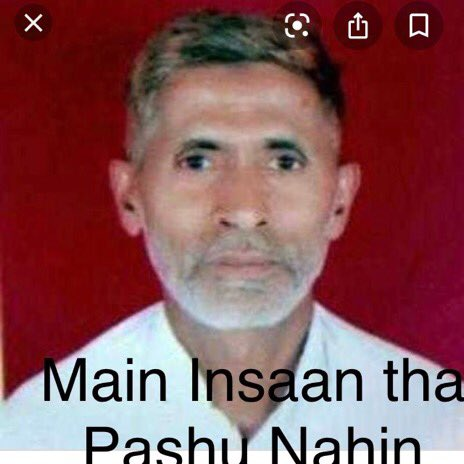 Main Insaan tha. Pashu Nahi. #Eid #JusticeforAkhlaq https://t.co/xgaME8grbI