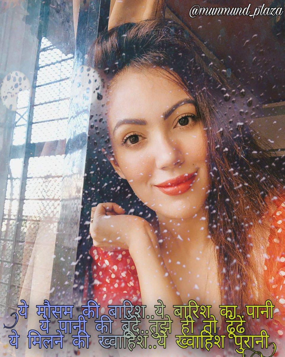 Happy Monsoon @moonstar4u ma'am.. . #MUNMUNDUTTA #babitaji #TMKOC #picoftheday #monsoonpic.twitter.com/5KmtIRFo0E