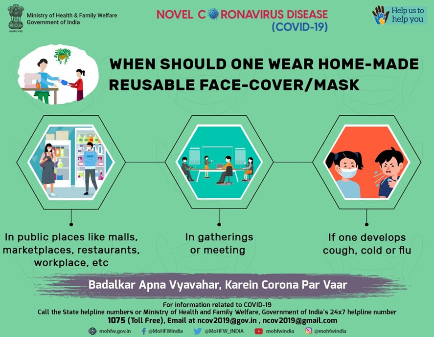 #IndiaFightsCorona Wash your home-made reusable face-cover/mask properly before re-using it. Keep two sets of face-cover/masks for your own safety. #BadalkarApnaVyavaharKareinCoronaParVaar #HealthForAll #SwasthaBharat #CoronaOutbreak #Unlock2 #TogetherAgainstCovid19